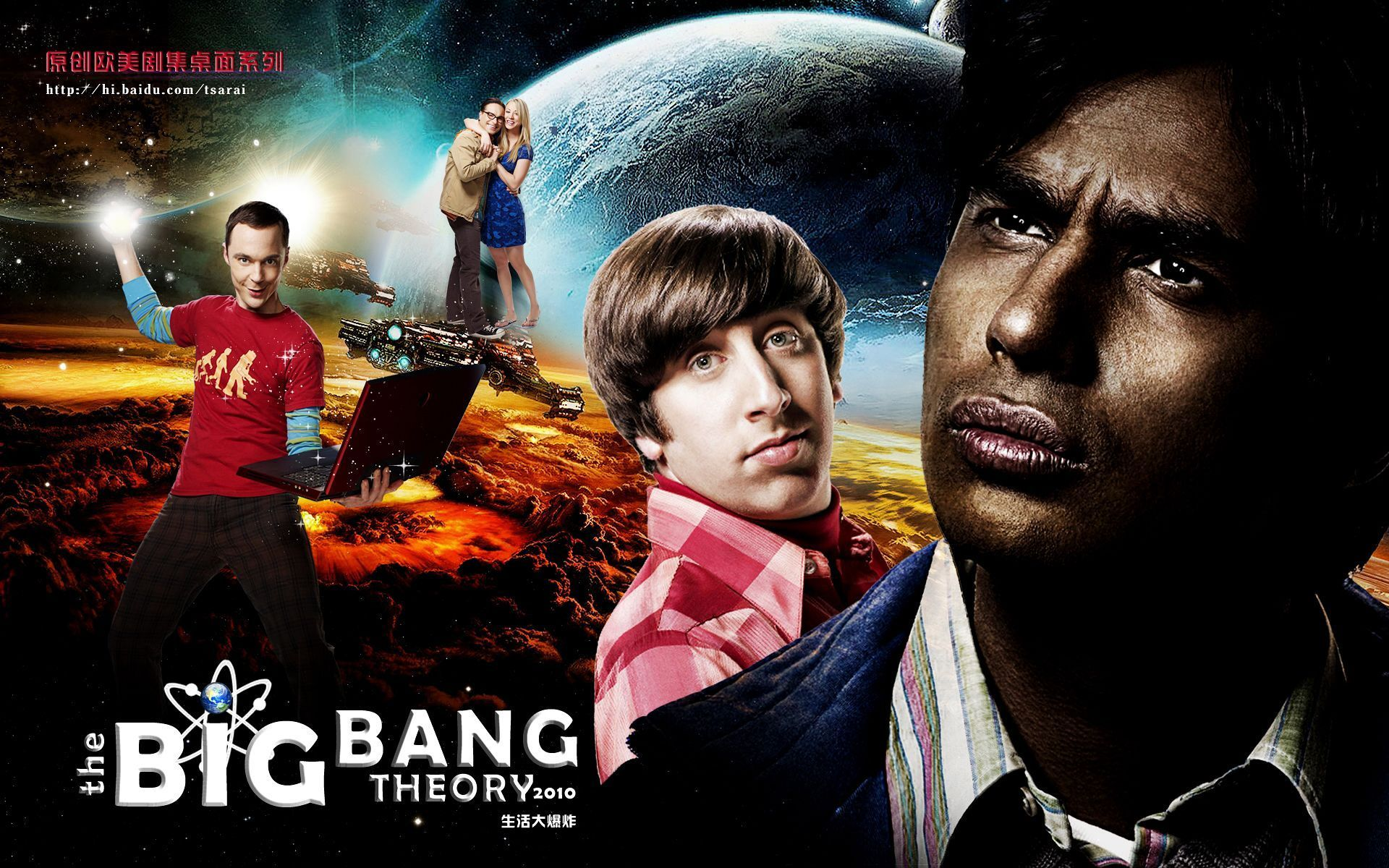 the-big-bang-theory-the-big-bang-theory-14674935-1920-1200 (1)